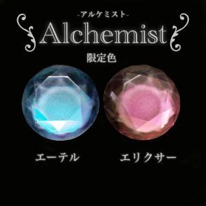 【GATE&6周年記念】Alchemist 限定カラー [全2色]【数量限定】