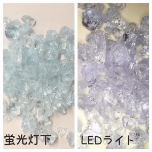 アイリス10g 【ガラスカレット】|crystal-aglaia