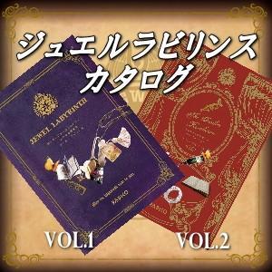 【PADICO】ジュエルラビリンス カタログ/小冊子 Vol.1 crystal-aglaia