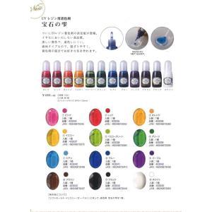 【PADICO】宝石の雫  crystal-aglaia