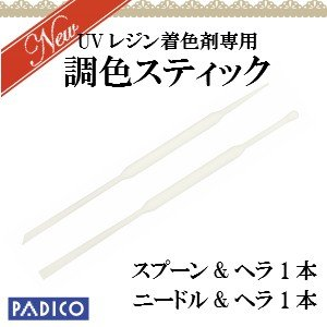 【PADICO】調色スティック crystal-aglaia