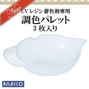 【PADICO】調色パレット crystal-aglaia