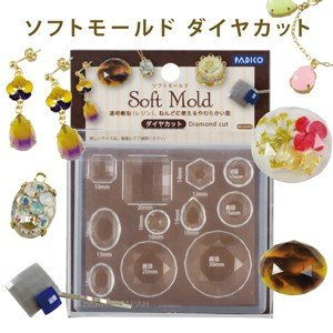【PADICO】ソフトモールド ダイヤカット|crystal-aglaia