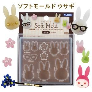 【PADICO】ソフトモールド ウサギ|crystal-aglaia