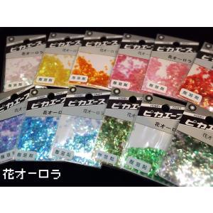 【ピカエース】 花オーロラ|crystal-aglaia