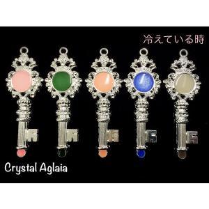 【ピカエース】 サーモカラー|crystal-aglaia
