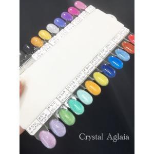【ピカエース】 ラスタービビッド|crystal-aglaia