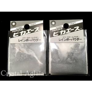 【ピカエース】 レインボーパウダーS NO.353|crystal-aglaia