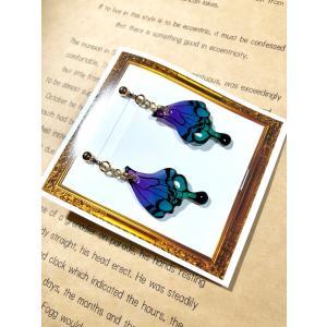 イヤリング 飴色蝶々 青紫グラデーション|crystal-aglaia