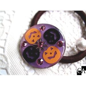 ハロウィン ヘアゴム(かぼちゃ) crystal-aglaia