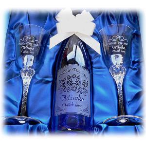 結婚祝い 名入れ ワイン ペア グラスDセット(プレゼント ...