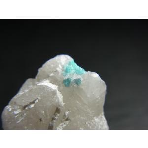 パライバ州産 パライバトルマリン(エルバイト)/Paraiba Tourmaline(Elbaite) 原石 A-TRM052