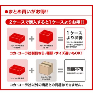 ミニッツメイド朝バナナ 180gパウチ(6本入) 1ケース 6本入 代引OK|crystal-kobe888|05