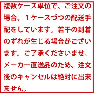 ミニッツメイド朝バナナ 180gパウチ(6本入) 1ケース 6本入 代引OK|crystal-kobe888|07