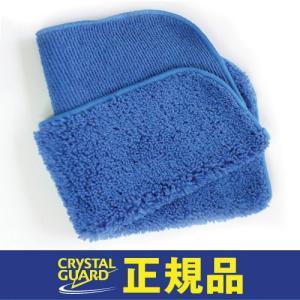 クリスタルガード・マイクロファイバータオル正規品(洗車用)|crystalguard