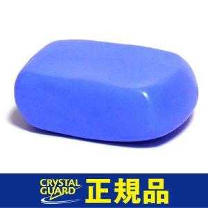 クリスタルガード・パワークレイ - 大人気の鉄粉取り粘土クリーナー(ガラスコーティングにも対応+保管用ケース付)|crystalguard