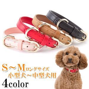 犬の首輪 犬首輪  小型犬と中型犬用 オーストリッチ型押し首輪 SMサイズ