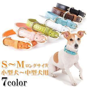 犬の首輪  犬首輪 小型犬用 クロコダイル型押しレザー首輪 SMサイズ
