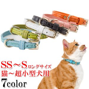 猫 首輪 おしゃれ 安全 レザー 革 鈴 猫首輪 猫の首輪 ねこ くびわ 猫の首輪 革 いぬ くびわ...
