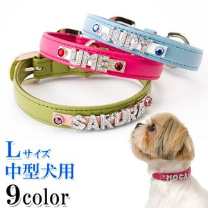 犬の首輪 犬首輪 小型犬中型犬用 名前入り首輪ラインストーン Mサイズ