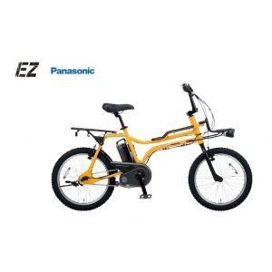 電動自転車 2019 パナソニック EZ(イーゼット)