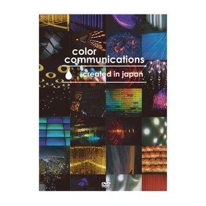 COLOR COMMUNICAITONS(カラーコミュニケーションズ)DVDCREATED IN JAPAN