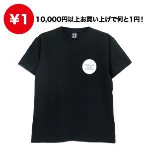1円アイテム ¥10,000以上お買い上げの方限定 CALIFORNIA STREET T-SHIRT カリフォルニアストリート Tシャツ FUTURA FULL DOT BLACK スケートボード スケボー