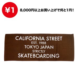 1円アイテム¥8000以上お買い上げの方限定 CALIFORNIA STREET TOWEL カリフォルニアストリート タオル FUTURA FULL スケートボード  スケボー  SKATEBOAR|cs-skate