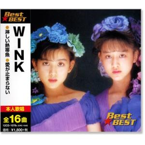 WINK ウインク ベスト (CD)|csc-online-store