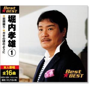 1. 恋唄綴り  2. ガキの頃のように  3. 東京発  4. 時代屋の恋  5. 男のウヰスキー...