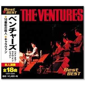 ベンチャーズ ベスト・オブ・ライヴ・イン・ジャパン (CD)