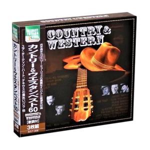 カントリー&ウエスタン ベスト 3枚組 60曲入 (CD)|csc-online-store