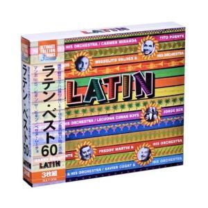 ラテン・ベスト LATIN 3枚組 60曲入 (CD)