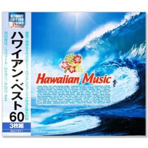 ハワイアン・ベスト 3枚組 60曲入 (CD)