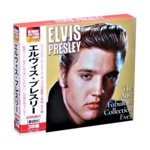 エルヴィス・プレスリー SUPER BEST 3枚組 90曲入 (CD)|csc-online-store