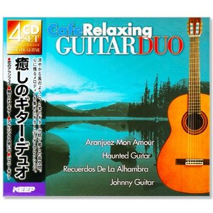 癒しのギター・デュオ GUITAR DUO (CD4枚組)全80曲 4CD-319 csc-online-store