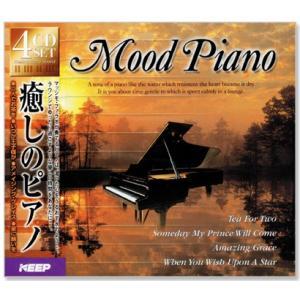 癒しのピアノ Mood Piano (CD4枚組)全80曲 4CD-320 csc-online-store