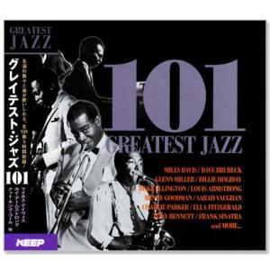 グレイテスト・ジャズ 101 (CD4枚組)101曲収録 4CD-321|csc-online-store