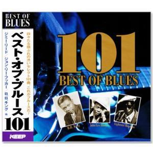ベスト・オブ・ブルース 101 (CD4枚組)101曲収録 4CD-322
