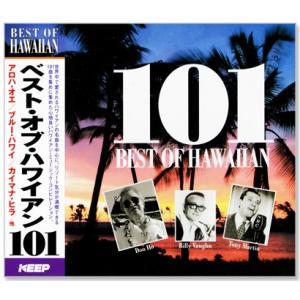 ベスト・オブ・ハワイアン 101 (CD4枚組)101曲収録 4CD-323