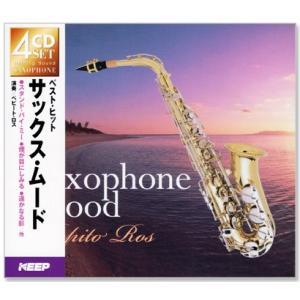 サックス・ムード ベスト・ヒット 4枚組 全72曲 (CD)