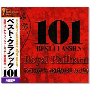 ベスト・クラシック 101 (CD6枚組)全101曲 6CD-301