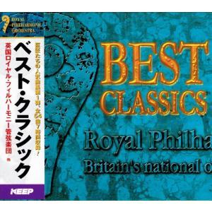ベスト・クラシック / BEST CLASSICS 全54曲(CD6枚組)
