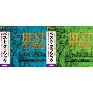 ベスト・クラシック / BEST CLASSICS 6CD-301A-B 全135曲(CD6+6枚組)