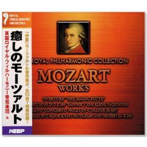 癒しのモーツァルト MOZART WORKS (CD6枚組) 6CD-303