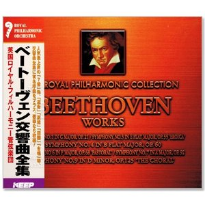 ベートーヴェン交響曲全集 (CD6枚組)6CD-305|csc-online-store