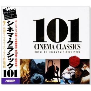 シネマ・クラシック 101 (CD6枚組)全101曲 6CD-308
