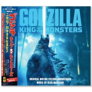 O.S.T: GODZILLA: KING OF MONSTERS / ゴジラ キング オブ モンスターズ サウンドトラック 2枚組 日本語帯付【輸入盤】(CD)