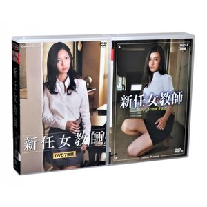 ●新任女教師 DVD7枚組BOX 収録作品タイトル ACC-107<BR> 1. 新任女...