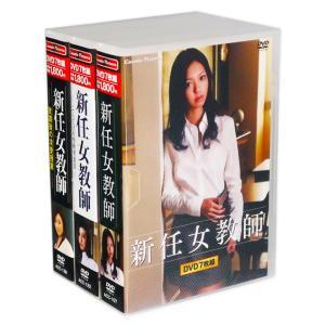 ●新任女教師 DVD7枚組BOX ACC-107 1. 誘惑のレオタード 出演:水谷ケイ 2. 禁断...
